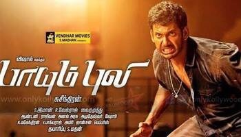 Paayum Puli (2015) Hindi Dubbed 480p & 720p
